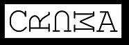 LogotipCruma2020DinsBlanc.png
