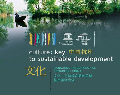 UNESCO-hangzou.jpg