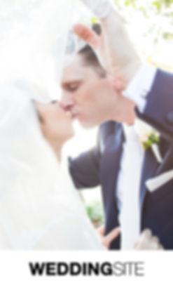 WEDDINGSITE.jpg