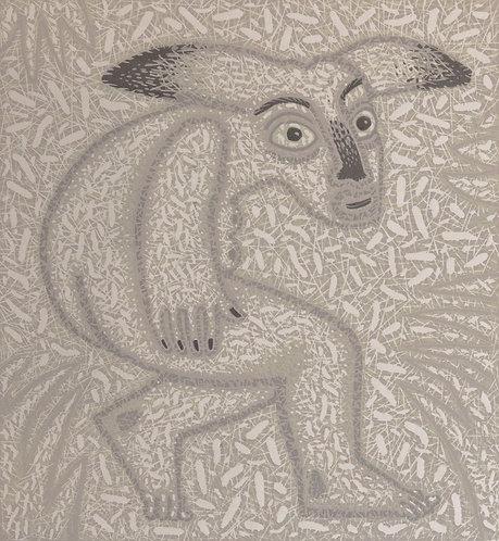 Бродила белая овца