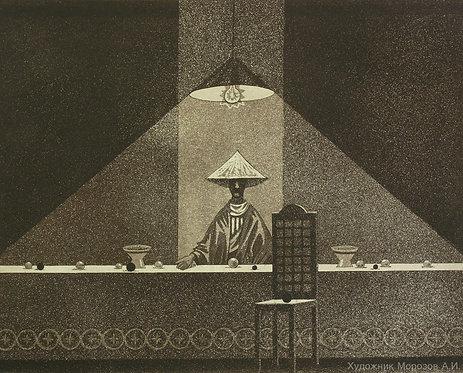 Фигура за столом