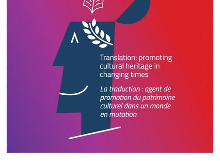 ثماني حقائق عن التنوع اللغوي في اليوم العالمي للترجمة 2018