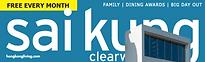 SK Mag logo.png