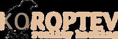 Koroptev Logo