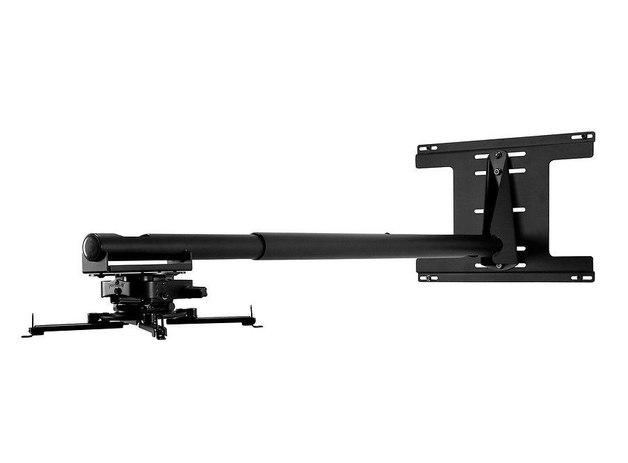 Peerless-AV Short Throw Projector Mount