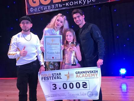 Учениця Super Школи забрала Гран-Прі на міжнародному фестивалі талантів!