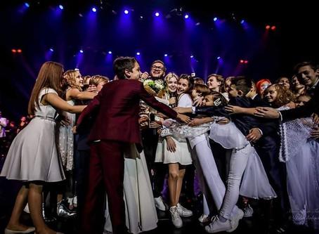 """Учні Super Школи на концерті Олександра Пономарьова """"Неймовірна""""!"""