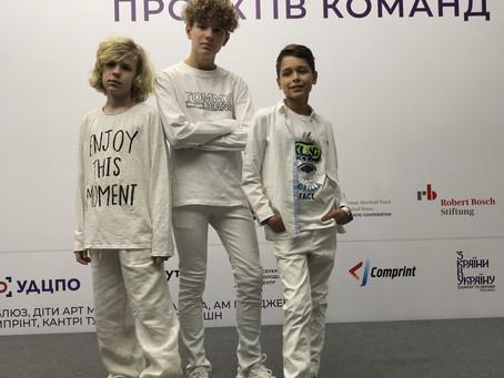 Учні Super Школи на сцені Палацу Спорту