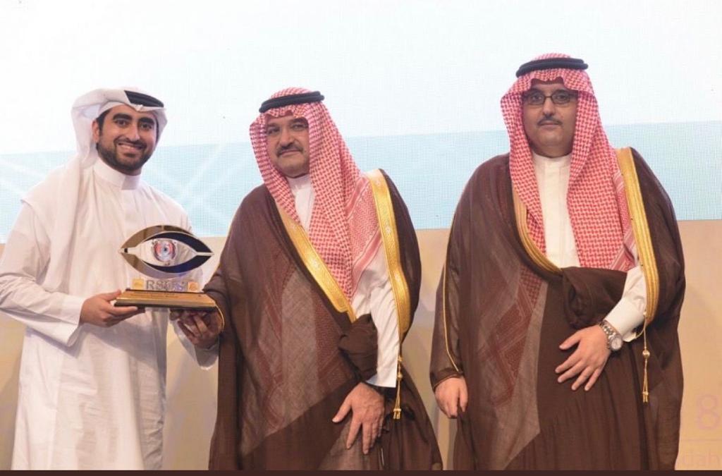 Diamond Sponsorship Award