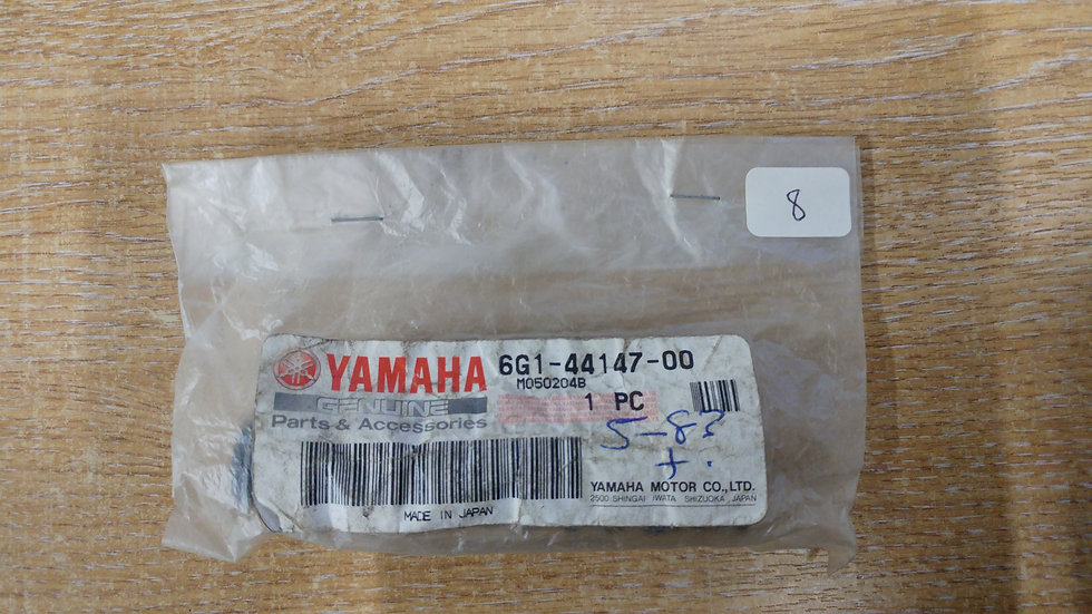 Yamaha Shift Rod Boot 6G1-44147-00