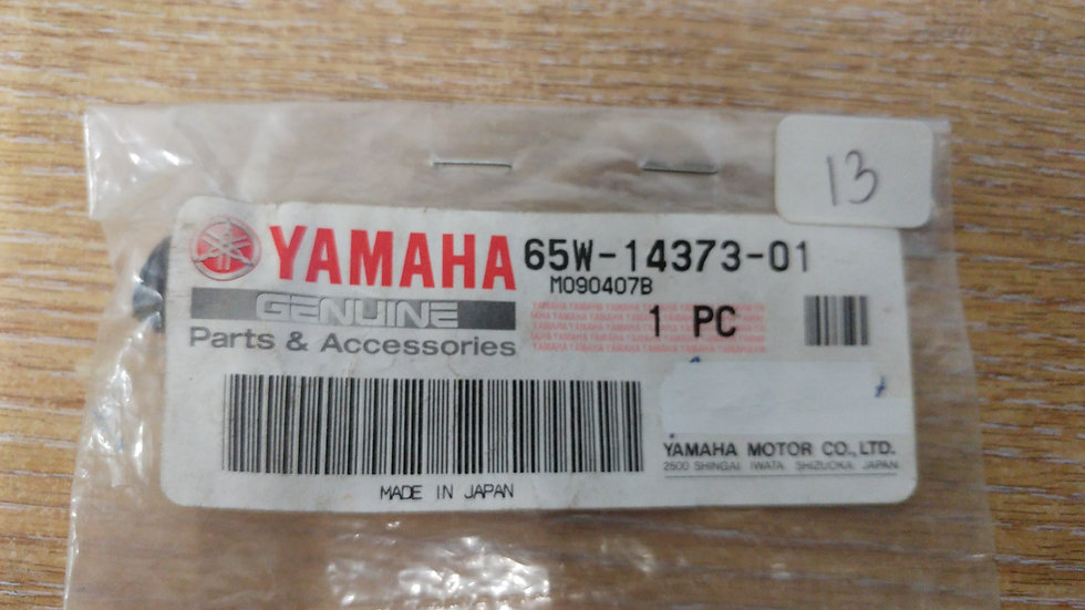 Yamaha Plunger Cap Cover 65W-14373-01
