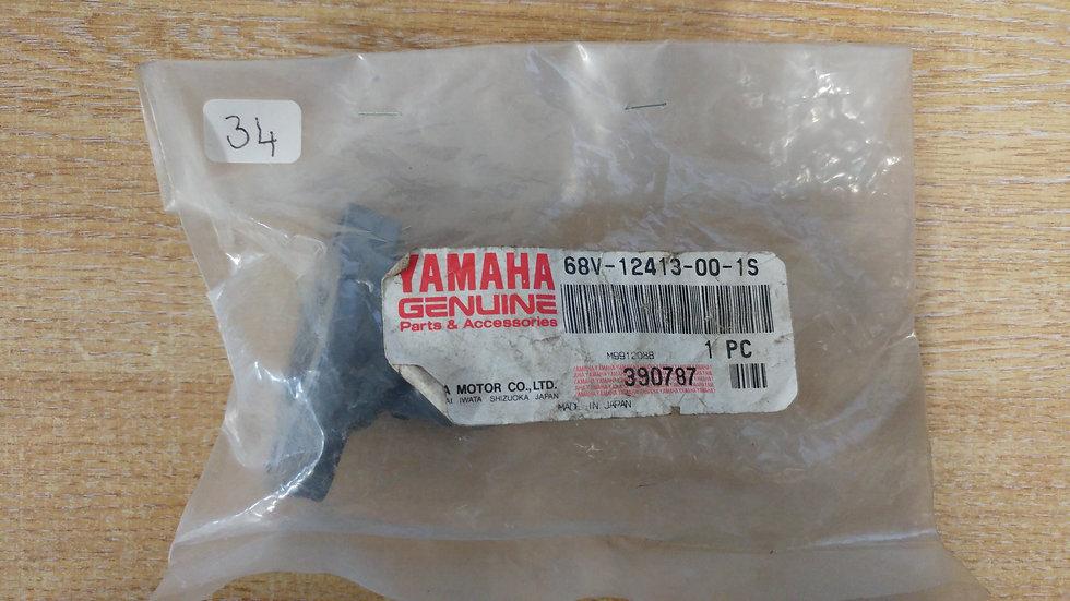 Yamaha Thermostat Cover 68V-12413-00-1S