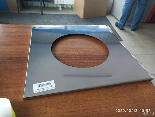 Фланец декоративный 400400 d230нерж. 0,5мм