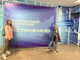 ТерраКидс_Москва_6892.HEIC