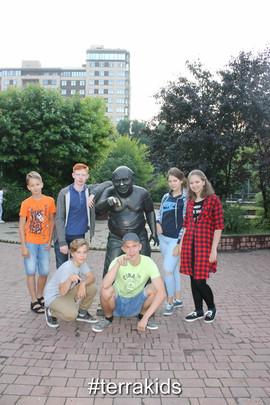 ТерраКидс_Москва (18).jpg