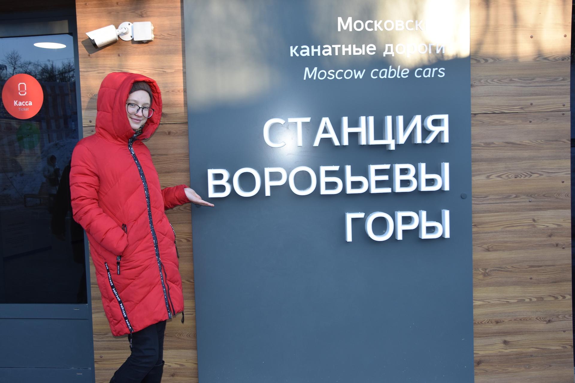 Москва (491)