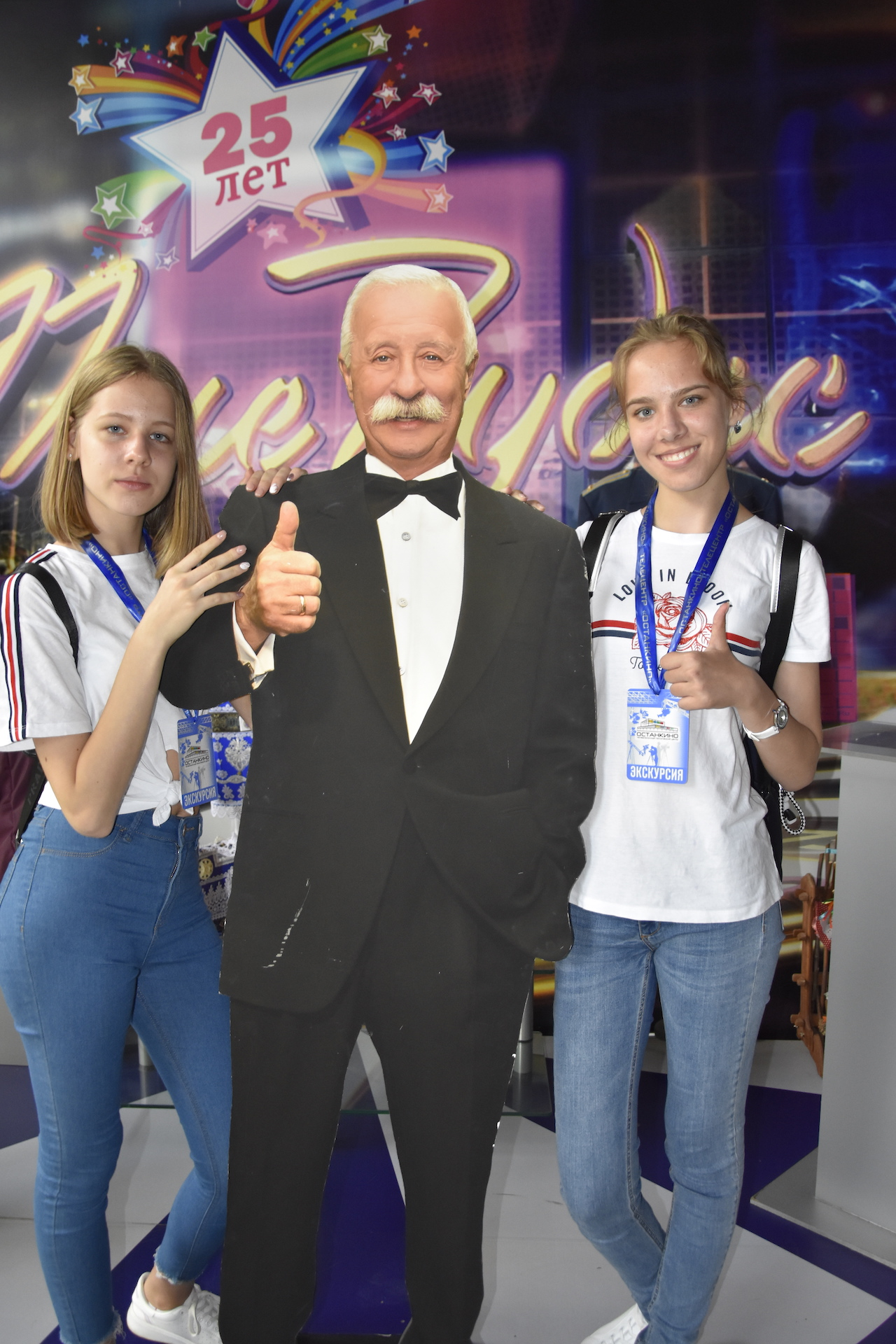 ТерраКидс Москва0287