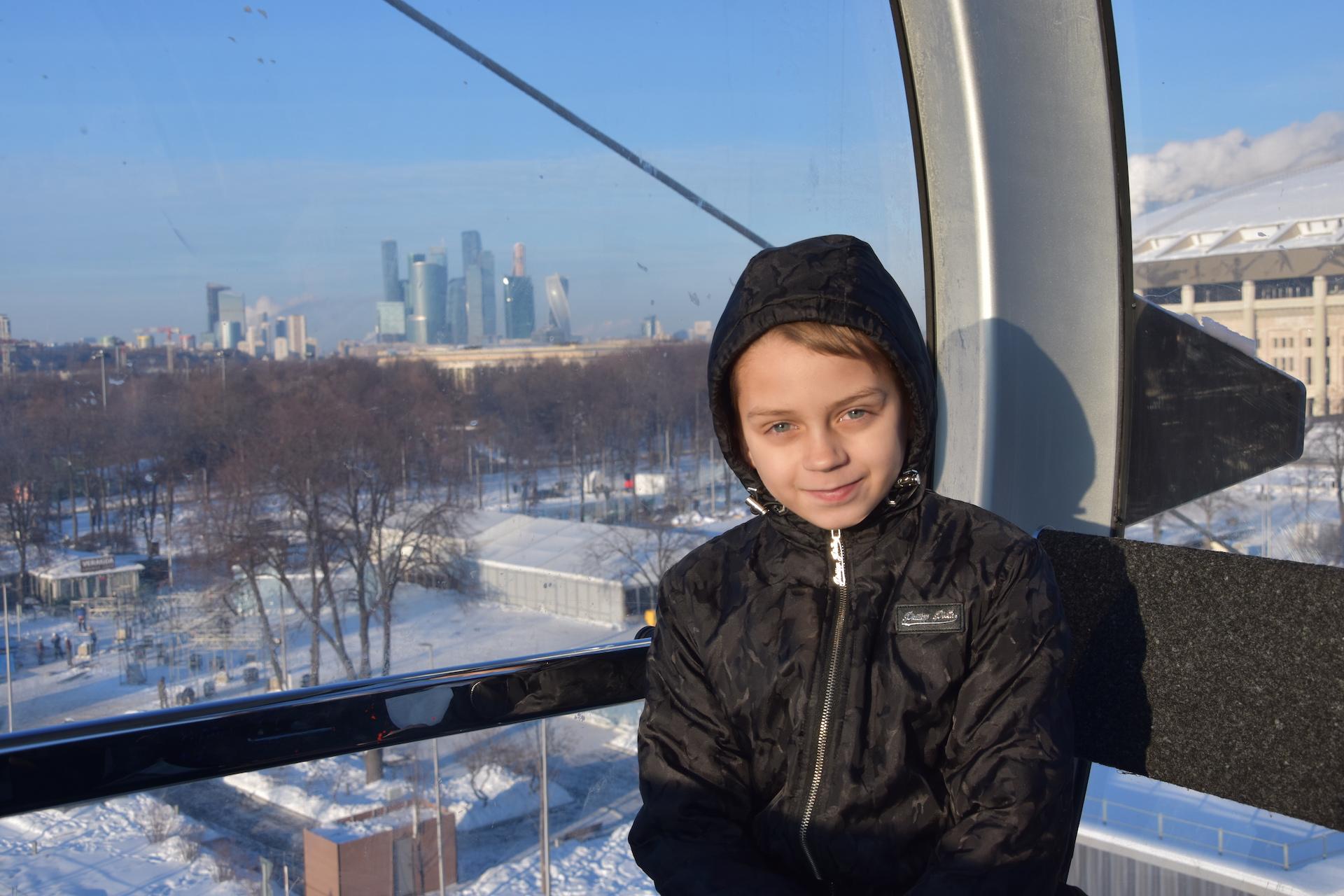 Москва (481)