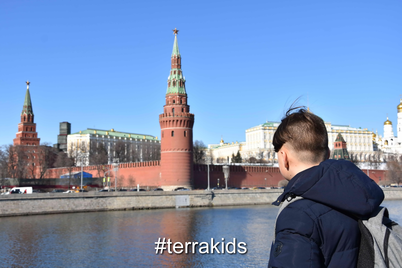ТерраКидс (1)