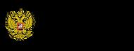 logo_rus_black_2.png