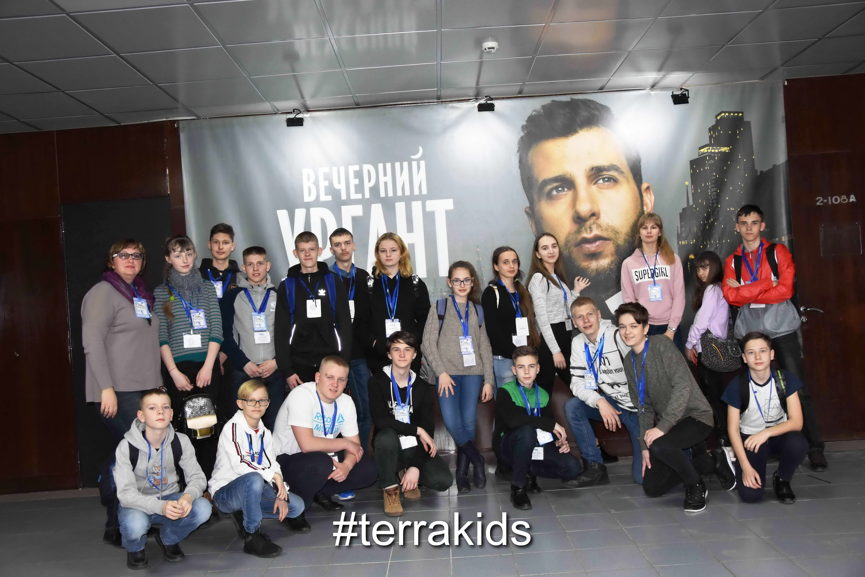 ТерраКидс (15) (2)