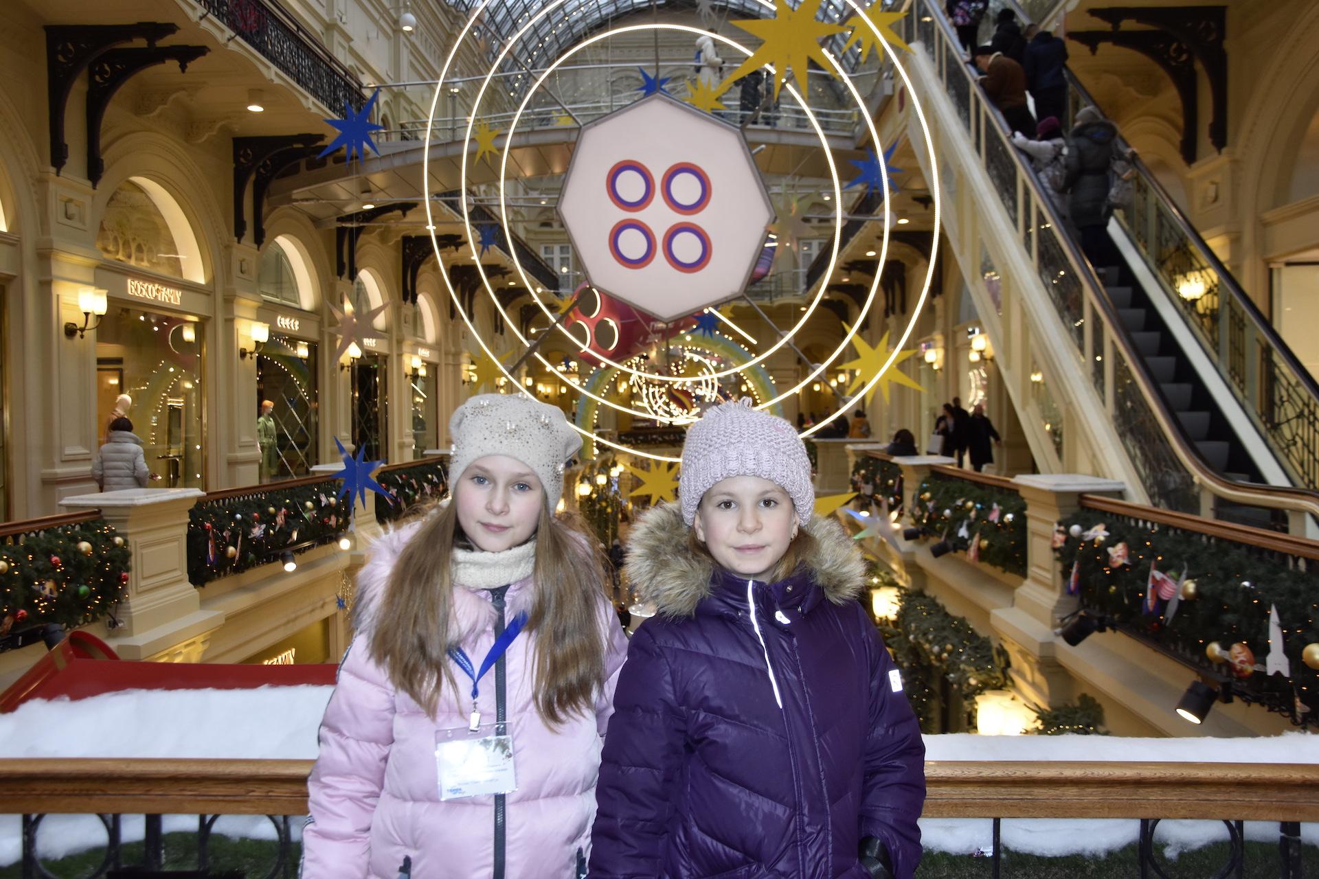_DSC0056.ТерраКидс_Москва