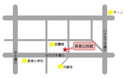 長者公民館地図.png
