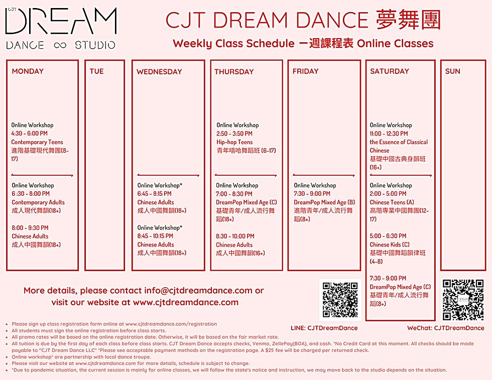 Weekly Schedule (9).png