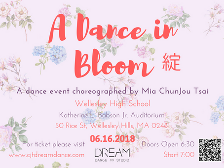 A Dance in Bloom | 綻 - Summer Showcase 夏日盛宴