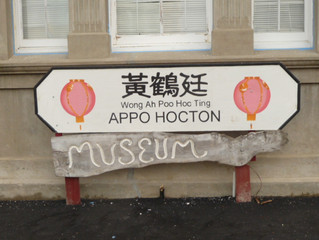 Appo Hocton exhibition