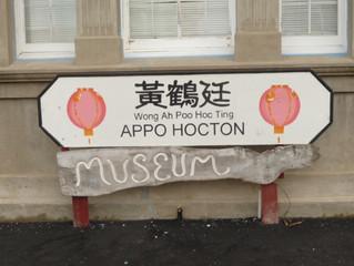 Appo Hocton exhibition