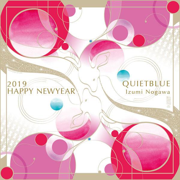 QUIETBLUE happy new year 2019