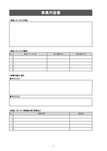 yushieminar02.jpg