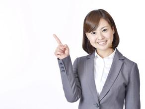 横浜で経理を採用する際のポイントとは?