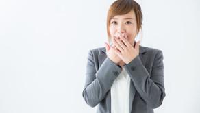 日本政策金融公庫の審査に落ちてしまった・・・再申請はできる!?