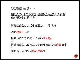 text2.JPG