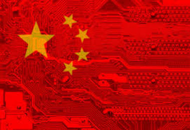 Estrategia Inteligencia Artificial - China