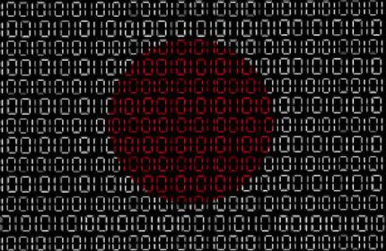 Estrategia Inteligencia Artificial - Japón