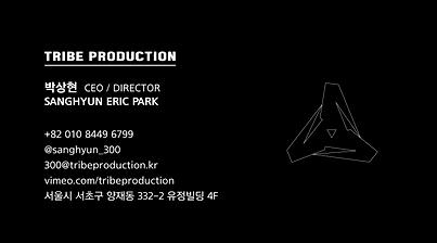 박상현 명함 2020.png