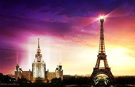 Между Парижем и Москвой