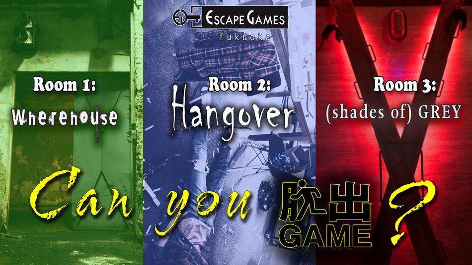 3 Rooms Open!