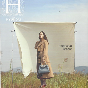 Style H