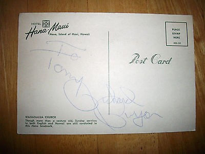 richard-pryor-signature-hotel-hana_1_543