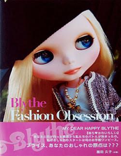 Blythe 8th Anniversary