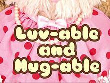 Luv-able Hug-able ぬいぐるみ展 2012