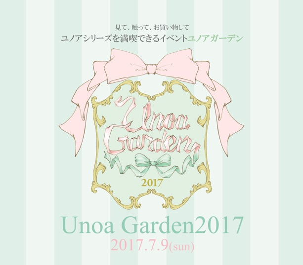 Unoa Garden 2017