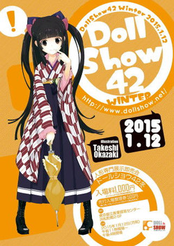 Doll Show 42