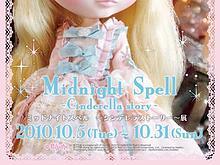 Midnight Spell-Cinderella story Exhi