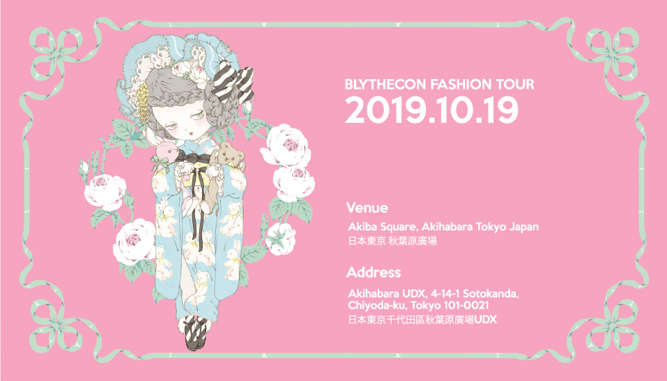 BlytheCon Fashion Tour Japan 2019
