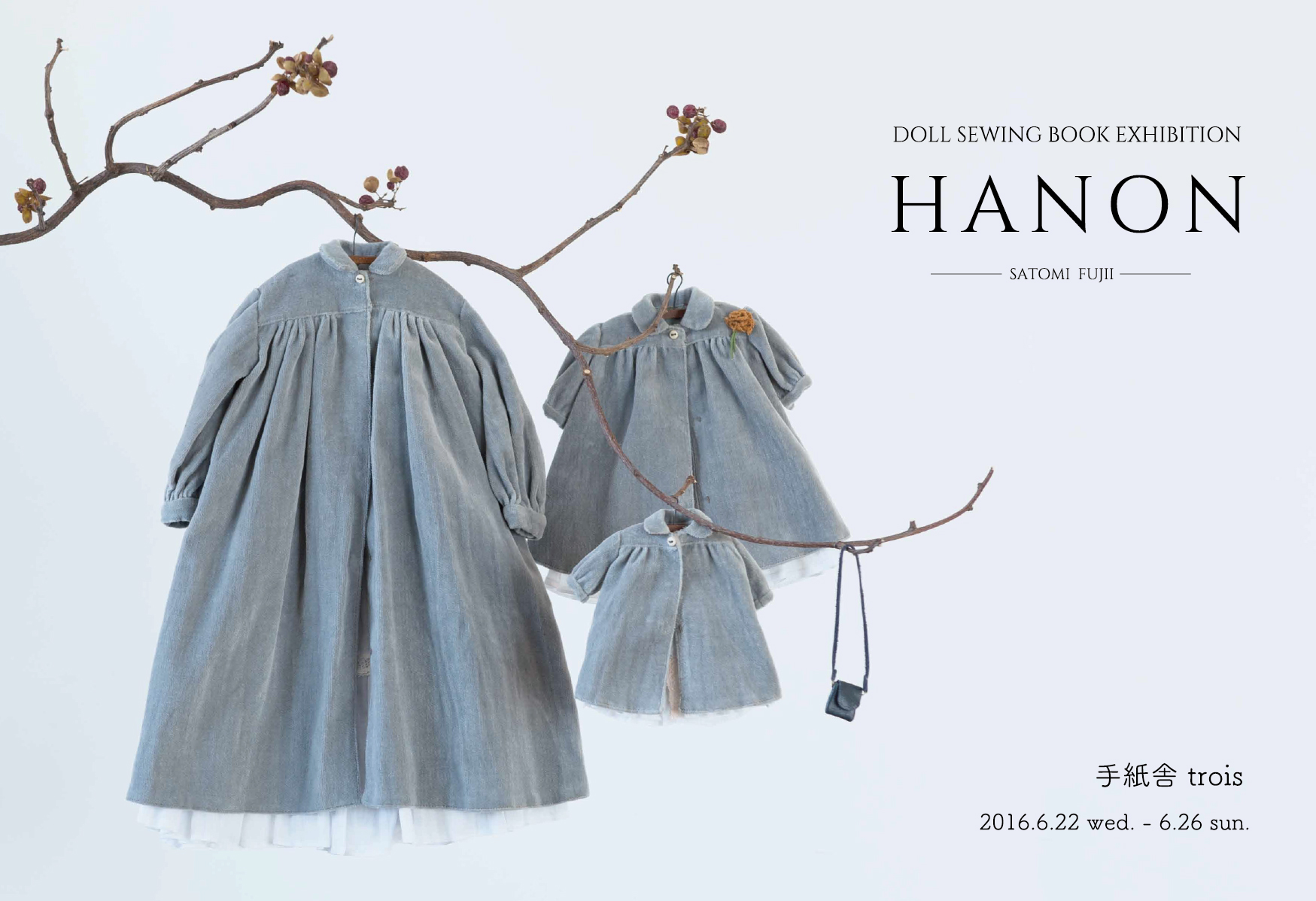 DOLL SEWING BOOK HANON EXHIBITION